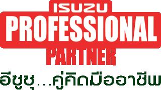 isuzu-professional-partner