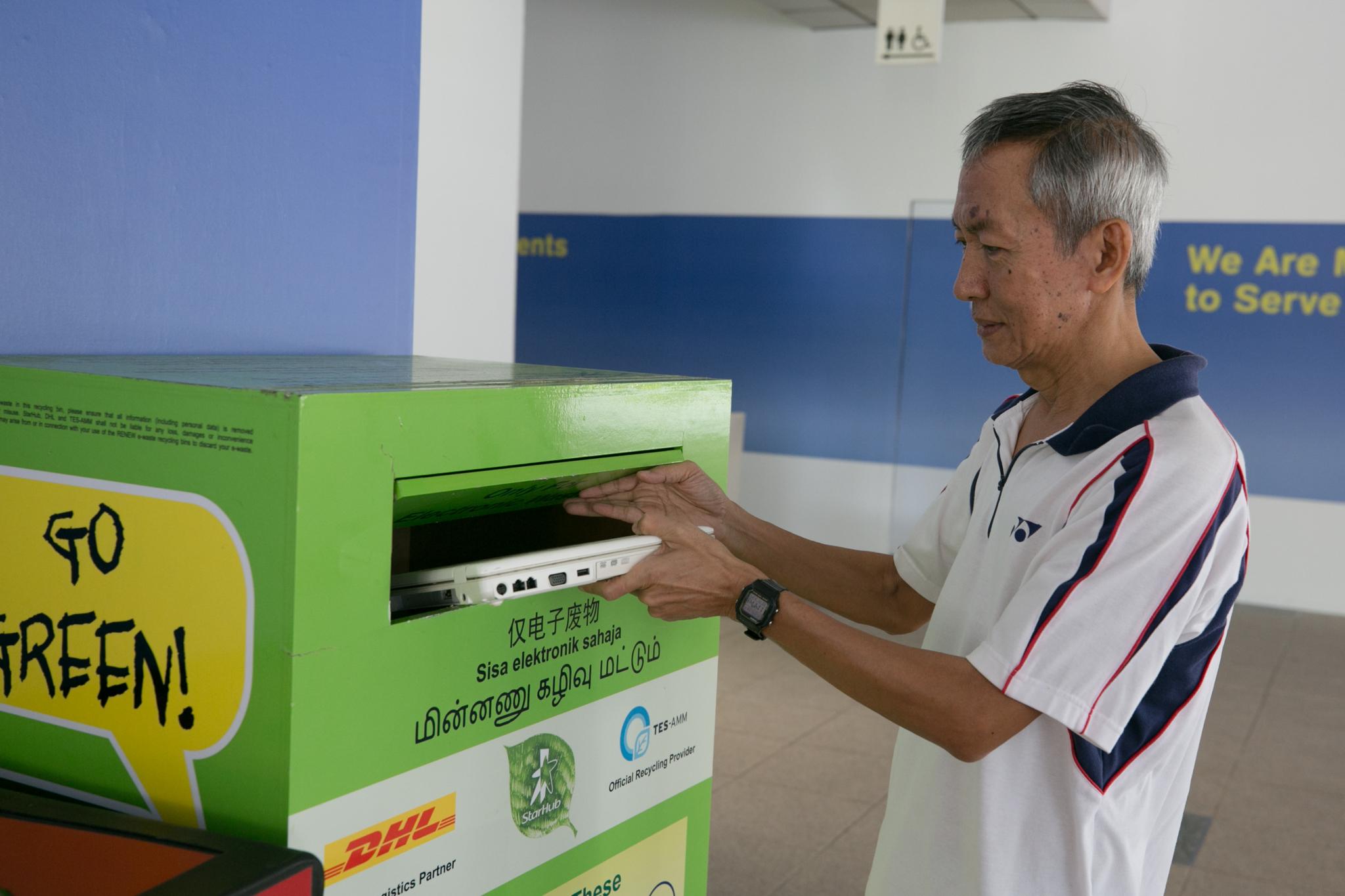 e-waste-bin