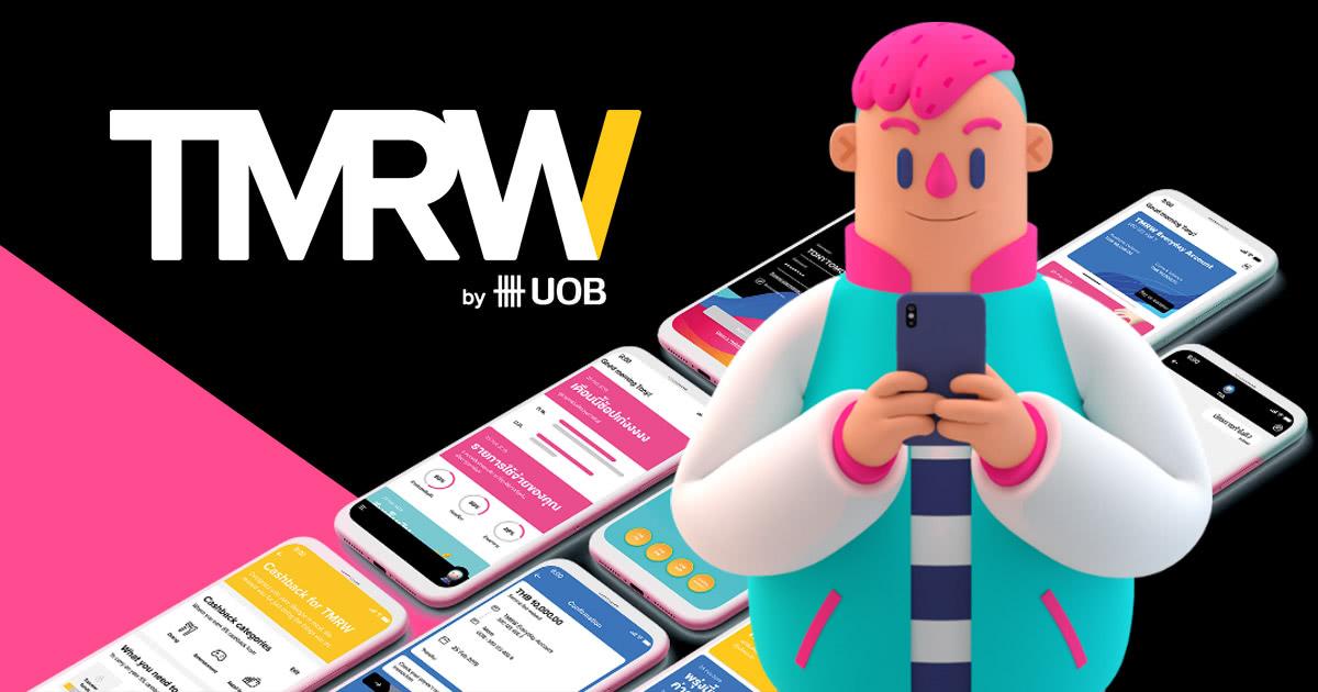 Bank Digital: Membuka rekening tabungan TMRW by UOB