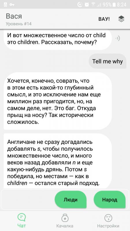 Screenshot_20180417-082456-450x800.png