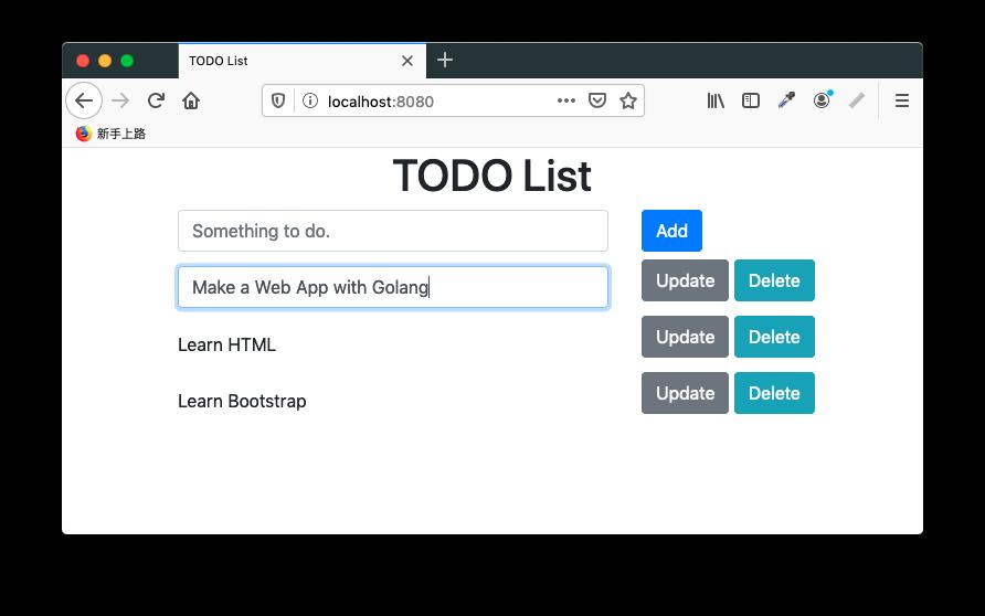 在 TODO 清單程式中更新項目