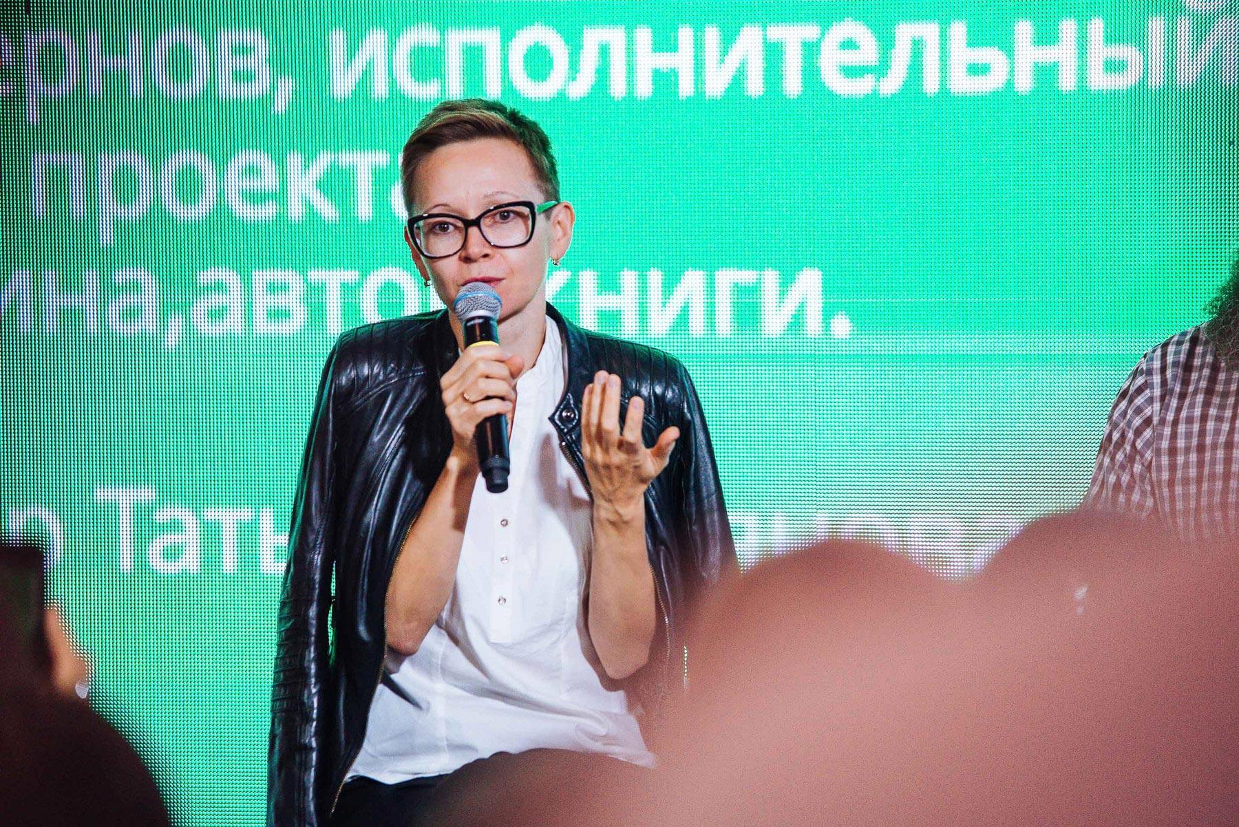 Гузель Яхина выступает на Московской книжной ярмарке, 2019. Фото предоставлено писательницей