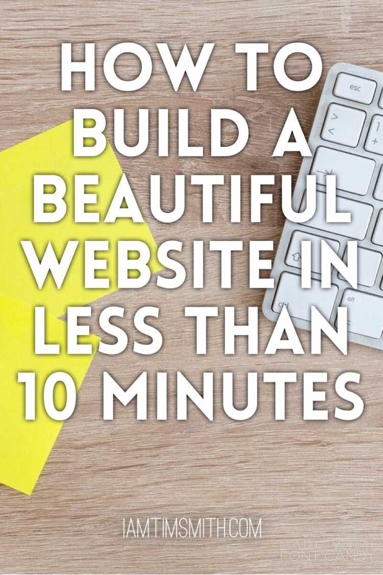 How To Build A Website In Less Than 10 Minutes