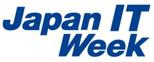 japan_it_week