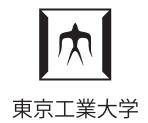 東工大のロゴ