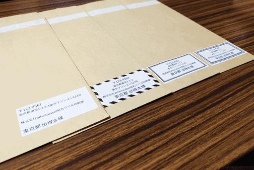 エーワン ラベル 24面に対応した宛名ラベル素材を作成しました。ダウンロード or PDFにデータを記入しそのまま印刷できます!のサムネイル