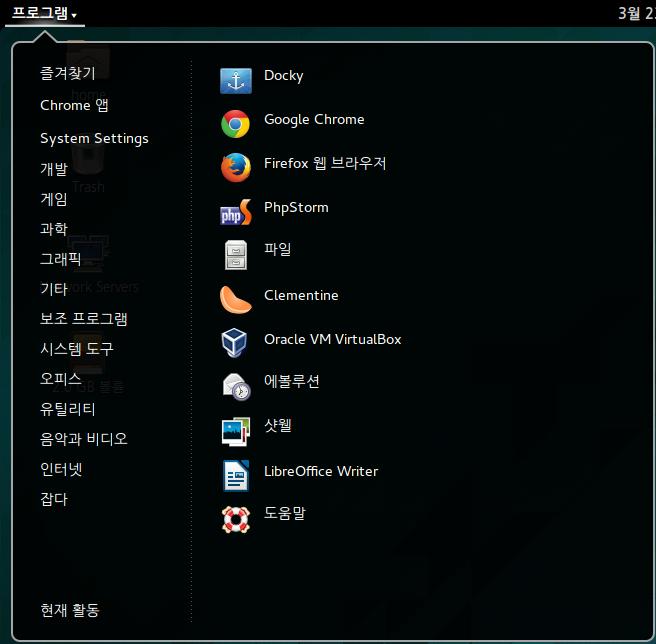 Applications menu