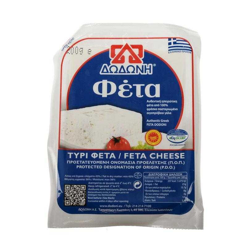 pdo-feta-cheese-200g-dodoni