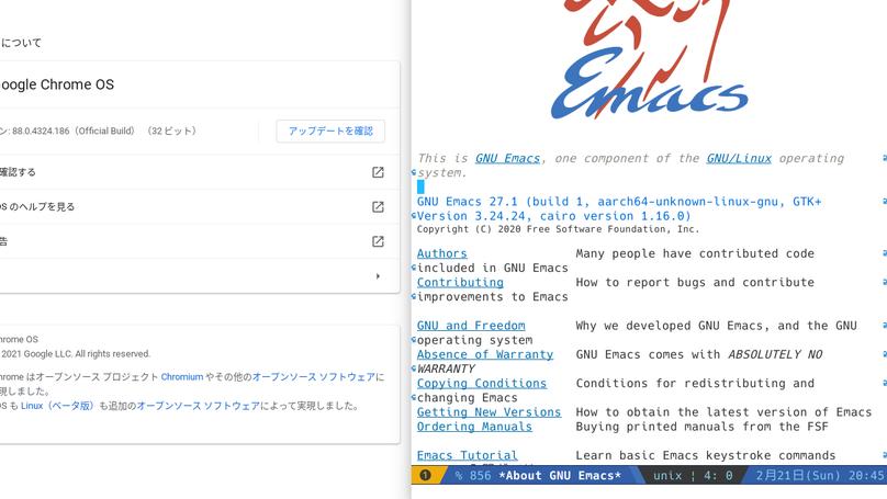 Chromebook Acer Spin 311 に Emacs を入れて幸せになる