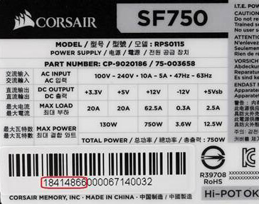 Corsair SF Series PSUs