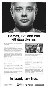 Israel Kills People Like Me, Israel Exploits Queers Like Me