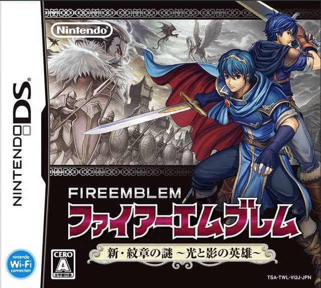 Coverart image of Fire Emblem: Shin Monshou no Nazo - Hikari to Kage no Eiyuu nds