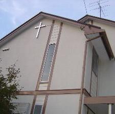 Machida Church