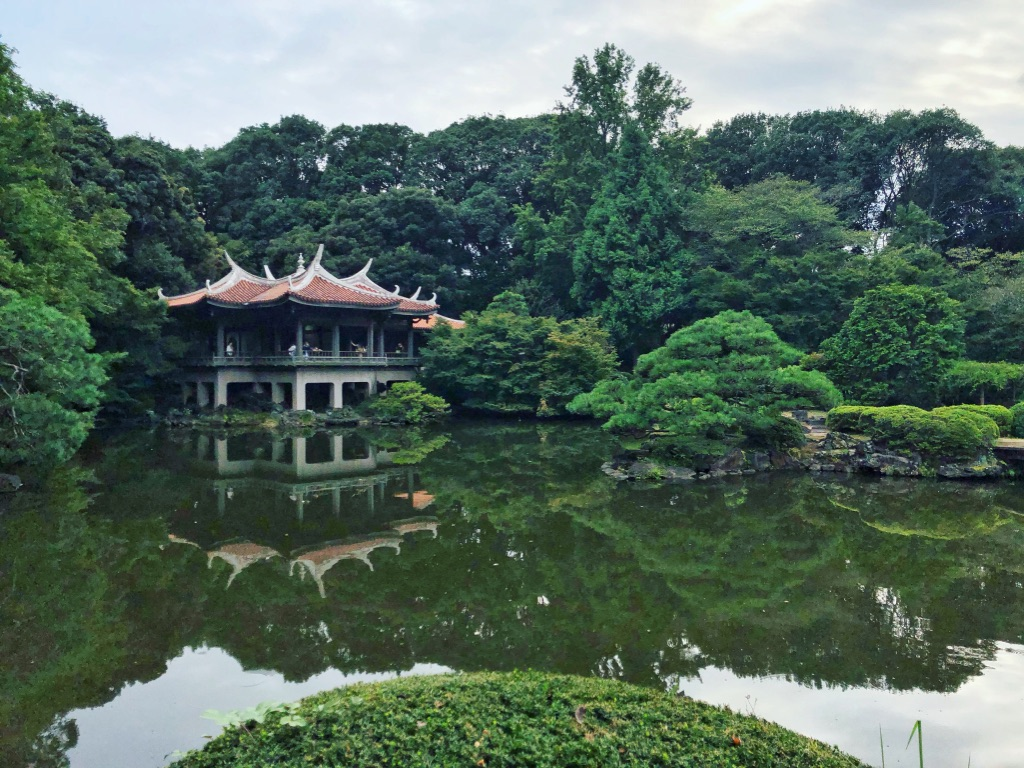 Shinjiku Garden