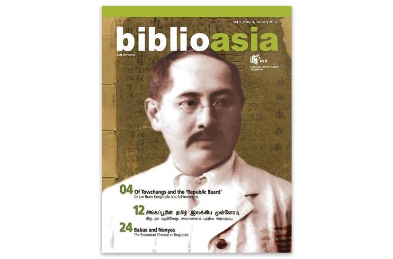 BiblioAsia 2-4 cover