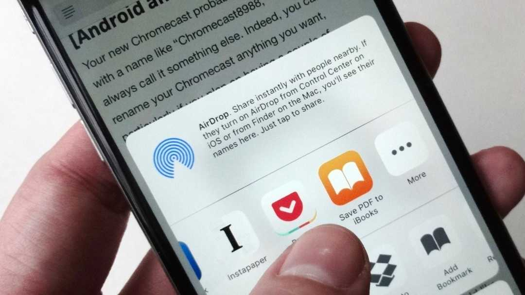 Instapaper add to reading list on iPhone