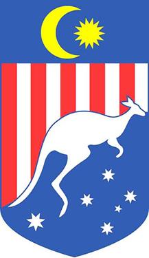 Australia Malaysia Business Council Logo