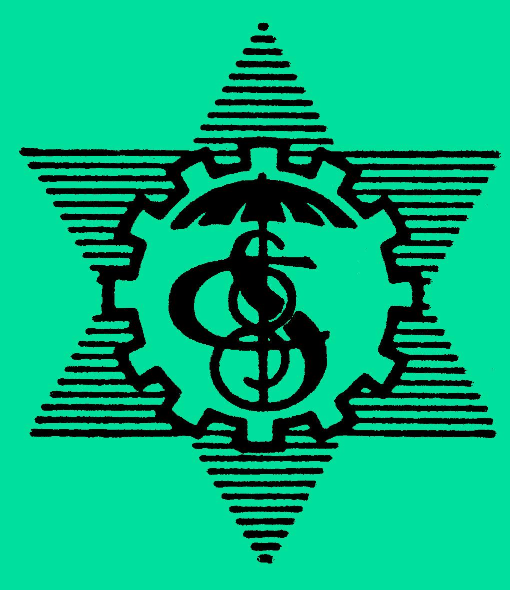 Logo Carl Schirm