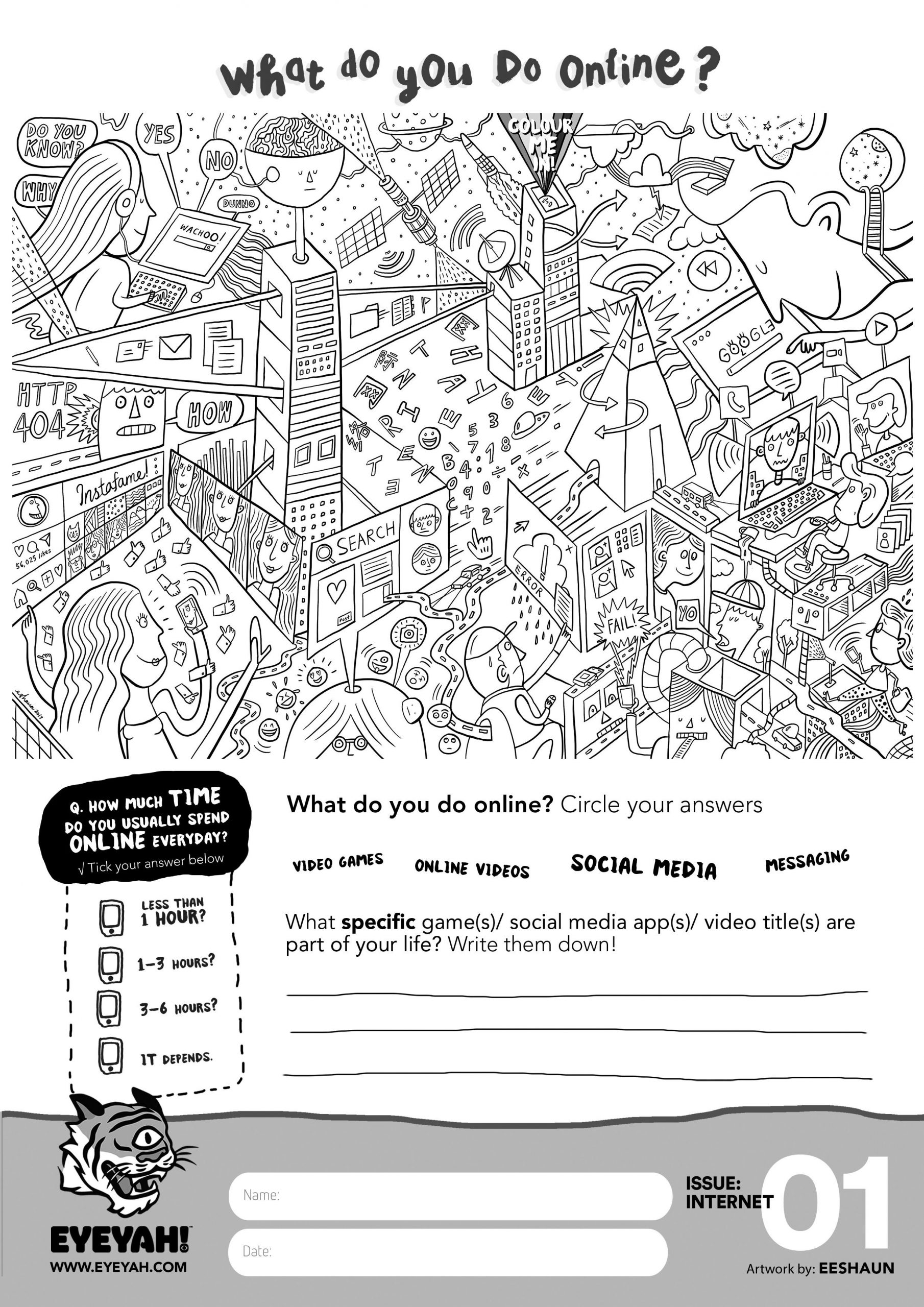 what do you do online bw worksheet