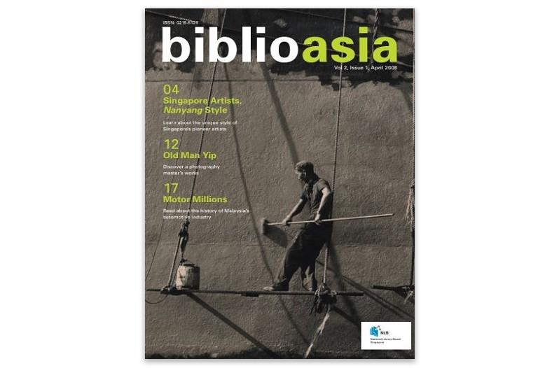 BiblioAsia 2-1 cover