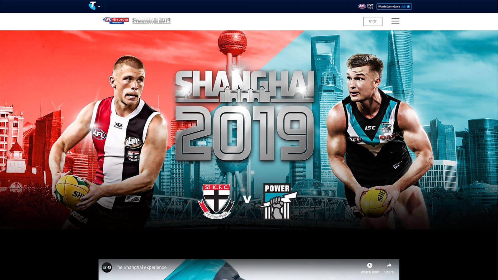 Shanghai 2019 Frontpage (Desktop)