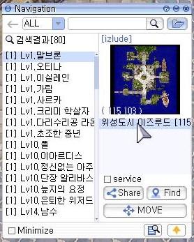 Navi UI with list of quest NPCs screenshot