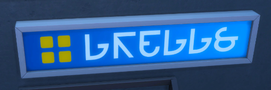 Close up of the Greggs shop sign. It uses Simlish instead of English but looks the same as the Greggs logo otherwise.
