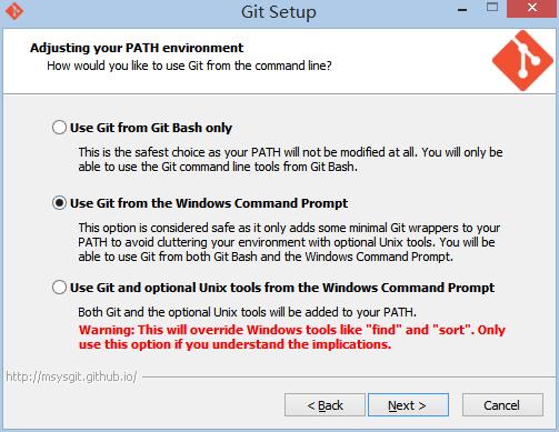 Git PATH设置