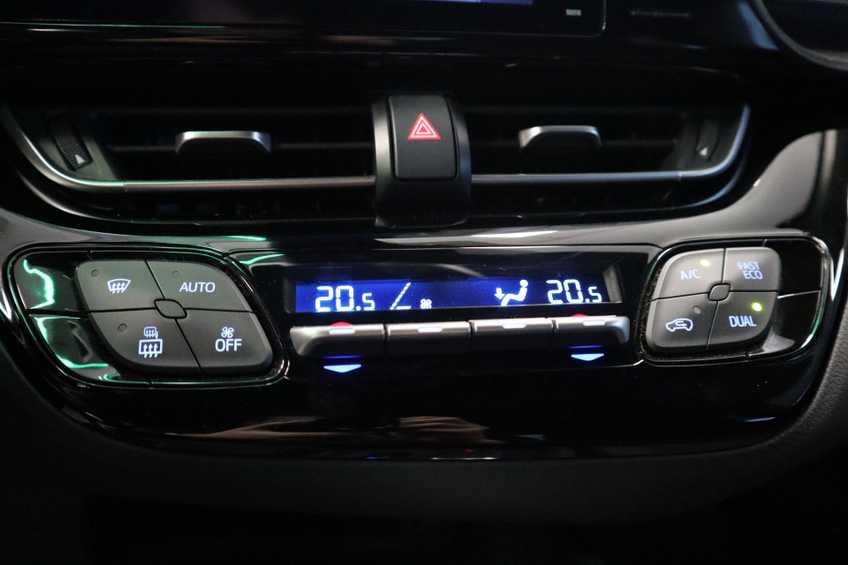 """Toyota C-HR 1.8 Hybrid Navigatie Camera 17""""LM afbeelding 15"""