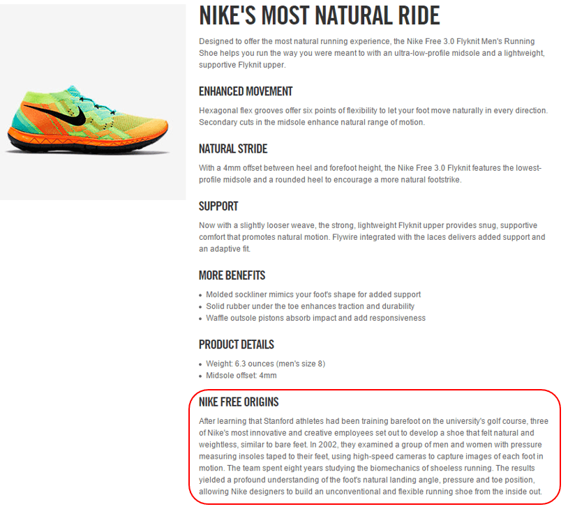 Nike product story