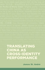 Translating China as Cross-Identity Performance