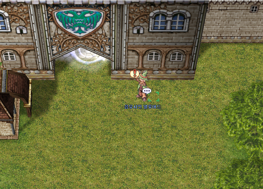 Bard Nelliorde NPC screenshot