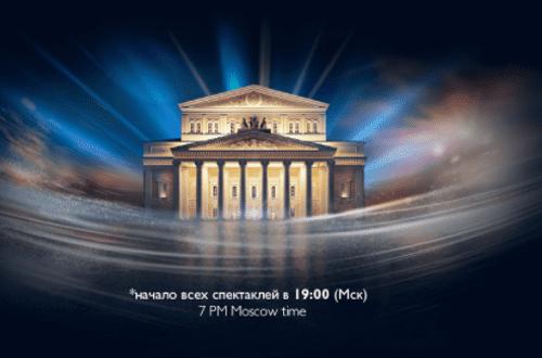 Bolshoi Theatre of Russia