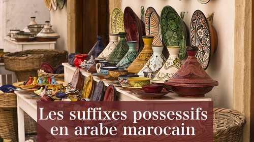 Les suffixes possessifs en arabe marocain