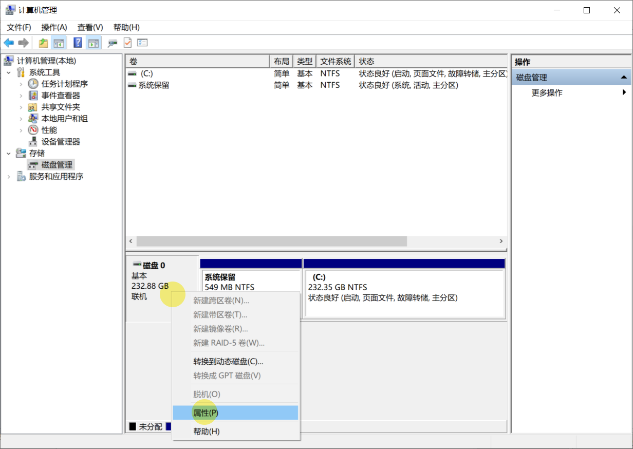 opening-drive-config