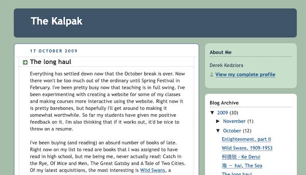 A screenshot of my first blog