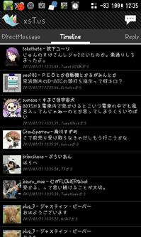 screenshot-1327116948777.png