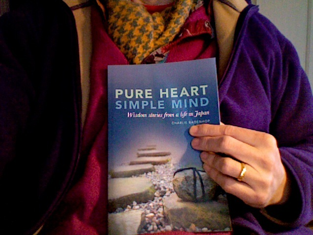 pure-heart-simple-mind-book-seishindo