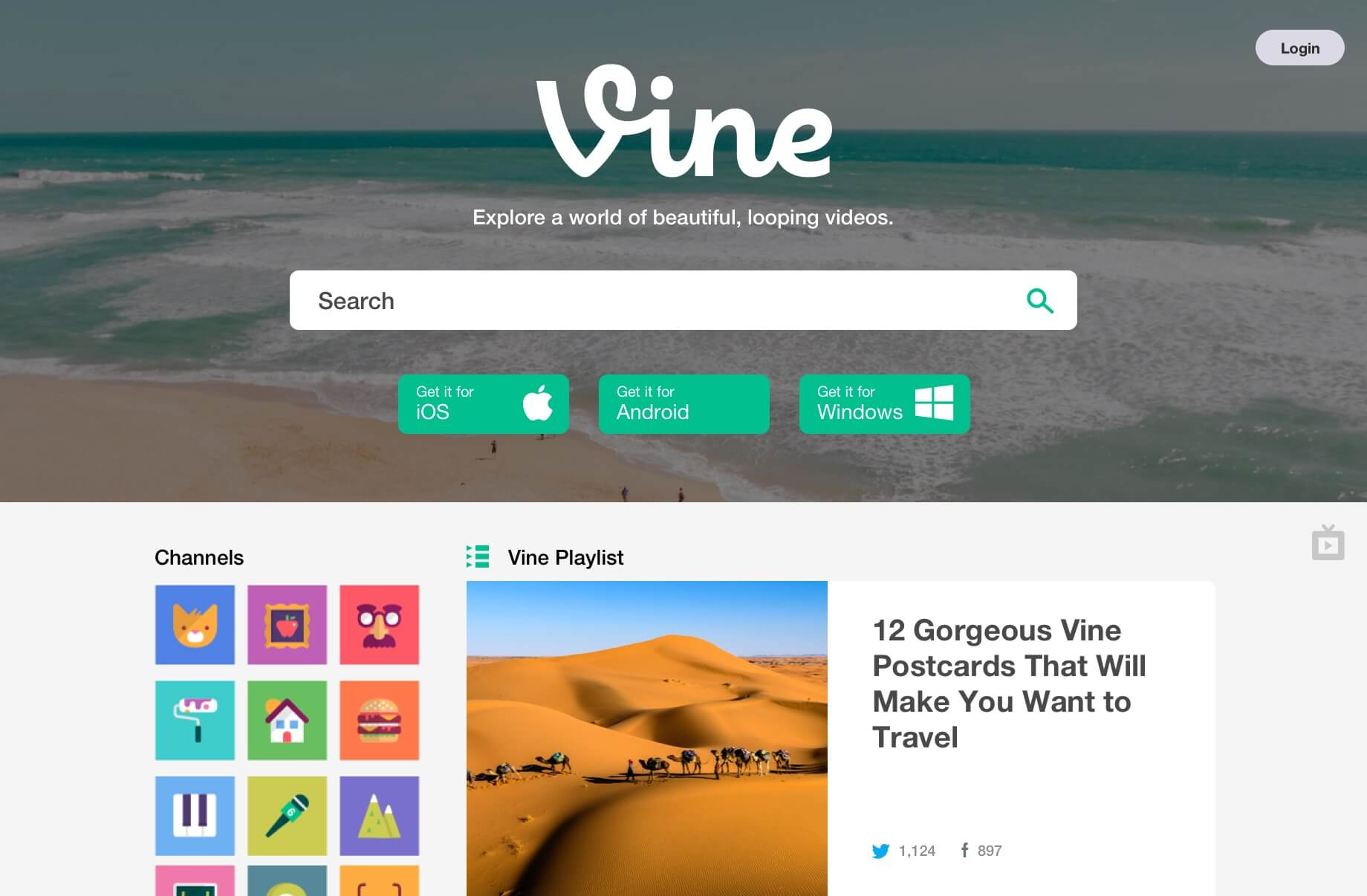 Vine.co home page