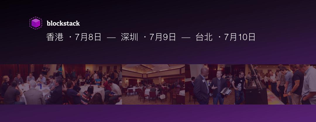 Blockstack meetups come to Asia!