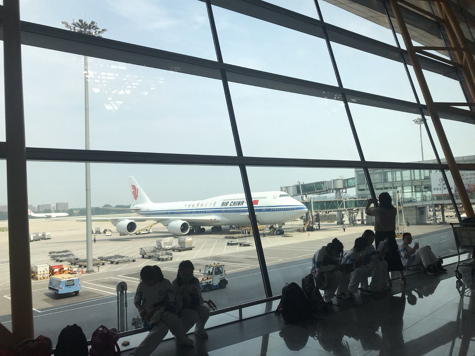 Air China plane in Beijing.