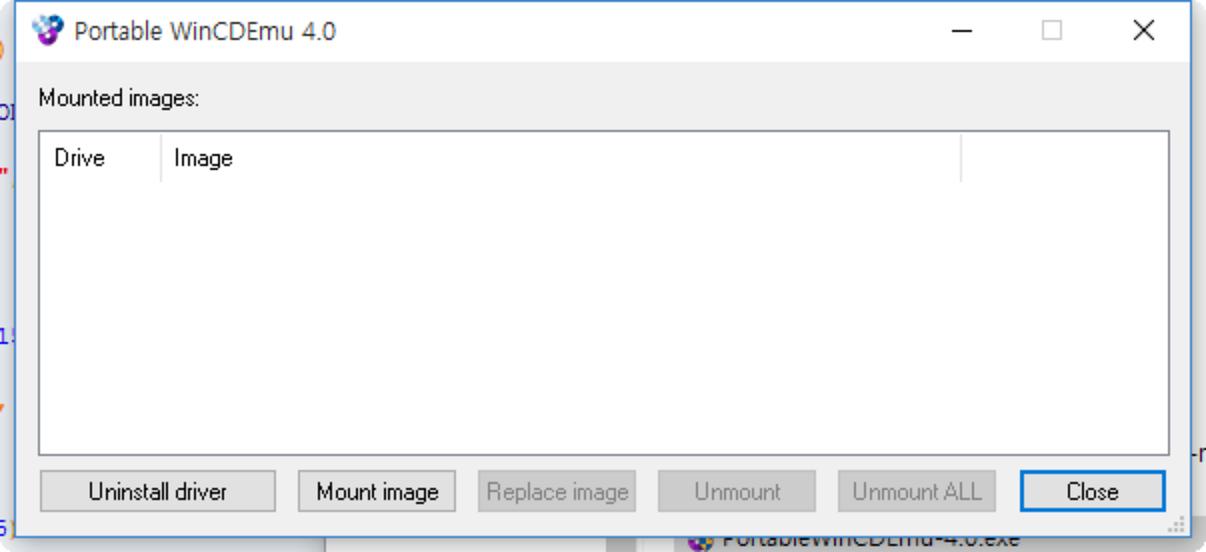Portable WinCDEmu 4.0 실행 화면