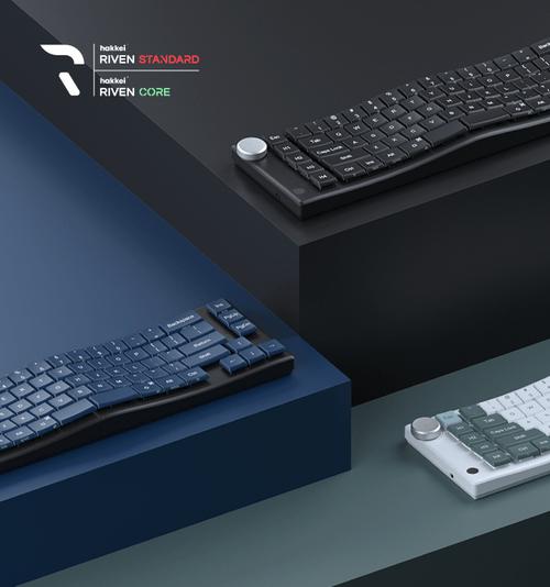 Hakkei Keyboard