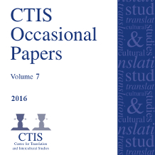 CTIS Occasional Papers, Volume 7, 2016