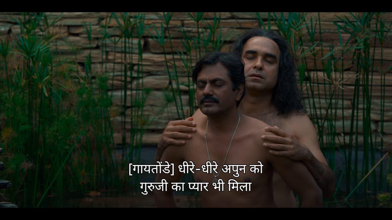 Sacred Games 2 Dheere Dheere Apun Ko Guruji Ka Pyaar Bhi Mila