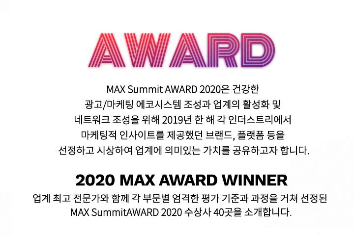 award title
