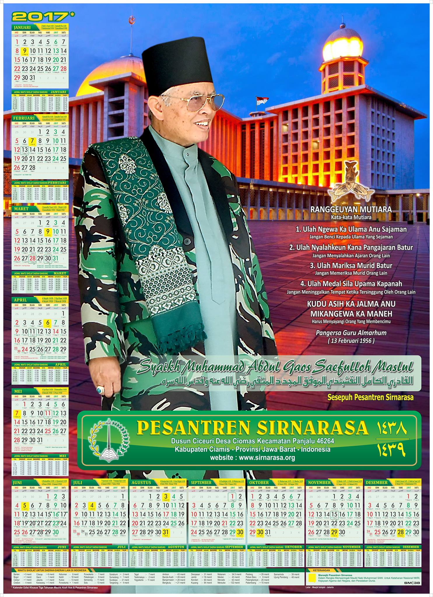 Kalender Pesantren Sirnarasa tahun 2017