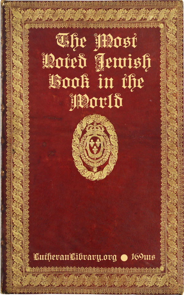 The Most Noted Jewish Book In The World by Henry Einspruch