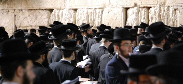 Jerusalem prayer wall