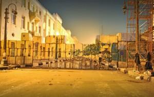 Cairo: September 2014